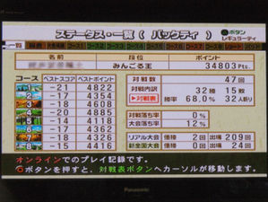 P3230059__3