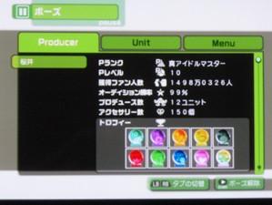 Pc250312_